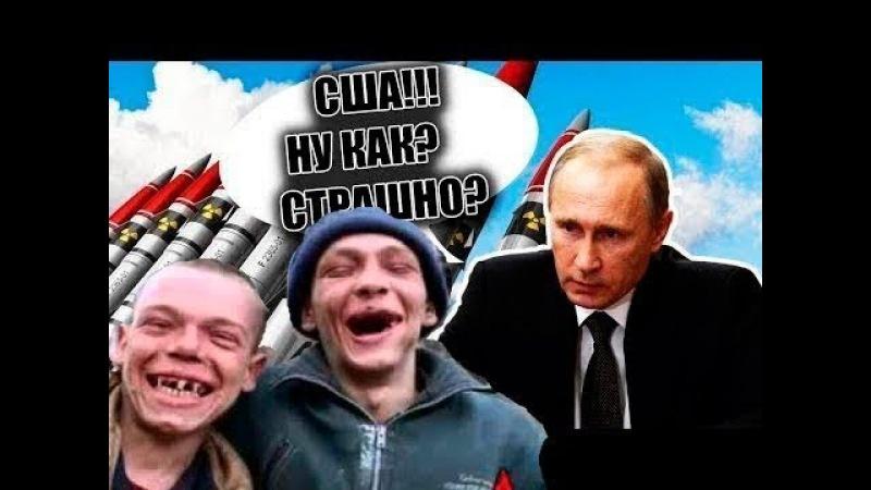 Как в деревнях заманивают массовку на переназначение Путина МыБудемСледить или Выборы 2018