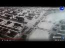 Египетская сила Челябинска