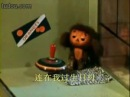 Cheburashka's Song in Chinese 大耳猴的歌