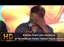 Krishna Vamsi gets emotional at GAV teaser launch Govindudu Andarivadele