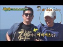 용만이 사준 티셔츠를 잃어버린 덜렁이 성규 (당황;;) 뭉쳐야 뜬다 49회