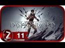 DLC Dishonored Death of the Outsider Прохождение на русском 11 - Кровавая резня FullHDPC