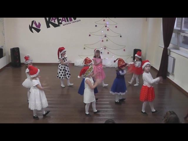 Школа танцев KrEaTiV Новый год 2018 Детская хореография Младшая группа Танец Гноми ...