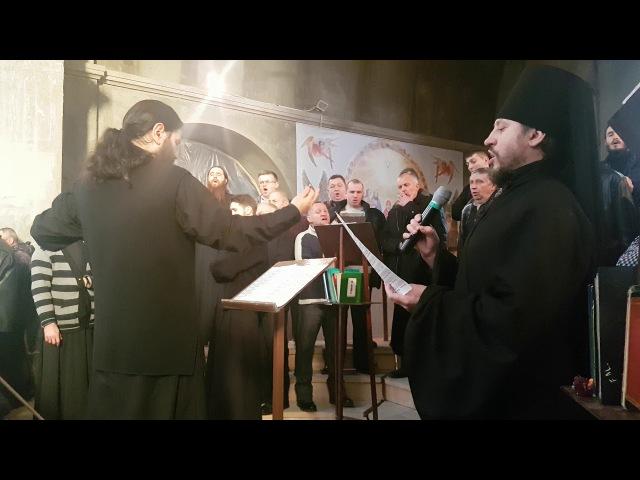 Вера Вечна, Вера Славна... Почаевская Лавра 01.01.18