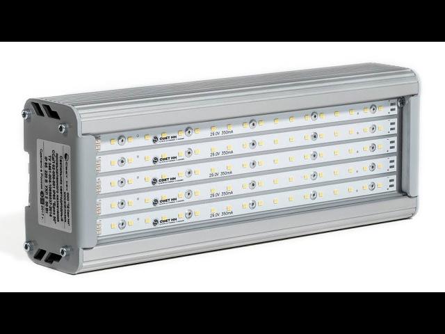 Обзор промышленного светодиодного светильника Бриз 100 ССдП 02 100 001 IP65 от компании Top-svet.ru