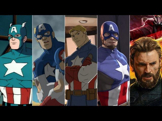 Эволюция Капитана Америка в мультфильмах и кино/Evolution of Captain America in movies and cartoon