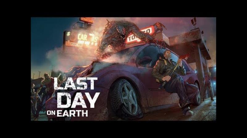 Стрим Игры Last Day on Earth Survival