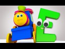 The letter E song ABC Song Learn Fruits Alphabets Song Learning Street With Bob the train