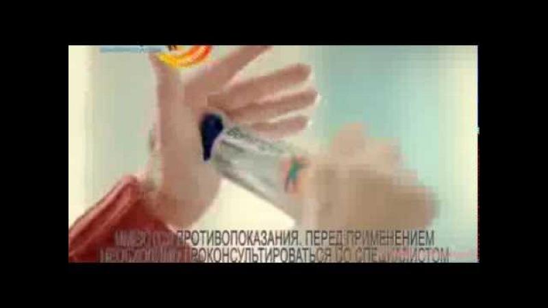 Реклама Вольтарен Эмульгель - Для суставов
