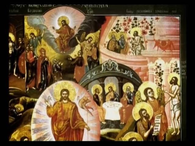 «Закон Божий». Беседа о 11 и 12 частях Символа Веры. 19