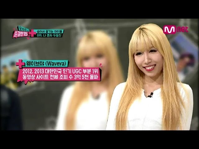 WAVEYA MiU ★ 웨이브야 미유 ★ on MNet TV Show ★ 20141119