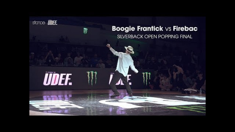 Boogie Frantick (USA) vs Firebac (KOR) ► Popping Final x Silverback Open 2017 x .stance ◄