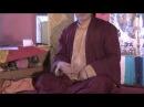 Lama Pema Rikon Thrulkhor tib Yoga 6 v 10