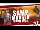 SAMP Monser Gang War Server One 1