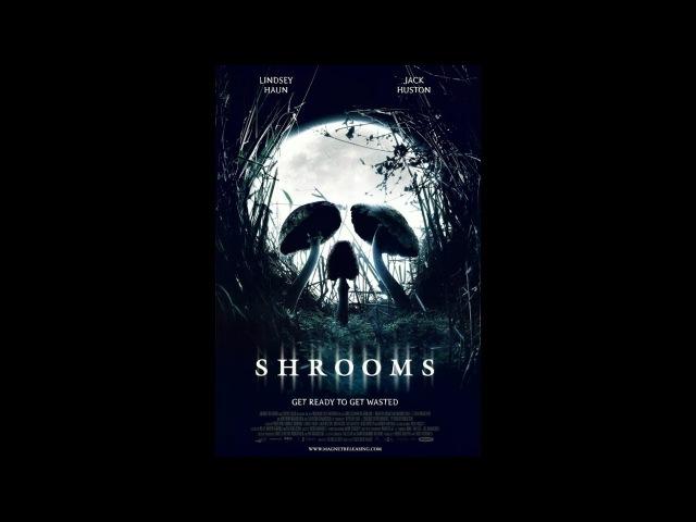 Грибы (2007) (Shrooms)