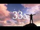 33ა ნიაზ დიასამიძე - თავისუფალი (2017 ახალი ალბომ