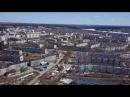 Добрянка Пермский край Вид сверху