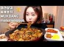 마라샹궈 麻辣香锅 먹방(중국음식)중국당면 malaxiangguo MUKBANG (Chinese food)mgain83 Dorothy