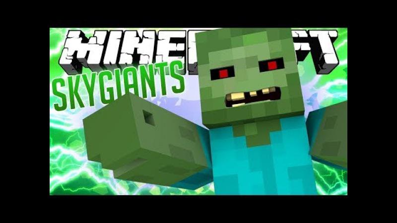СЛОМАЛИ ГИГАНТА БЕЗ МЕНЯ!КАК ТАКОЕ ВОЗМОЖНО | Minecraft SkyGiants MiniGame