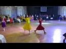 Бальные танцы Соло Медленный вальс, соло Венский вальс, соло Квикстеп