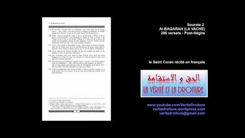 Sourate 2 Al-BAQARAH (LA VACHE) Coran récité en français seulement- mp3 - www.veritedroiture.fr