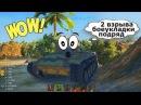 Приколы в World of Tanks - СМЕШНЫЕ моменты из Мира танков 8