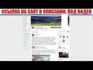 Заработок в интернете. От 200 рублей в день , без вложений!