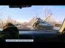 Освобождение Дебальцево 18.02.2015