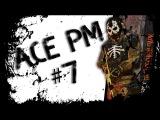 ACE WARFACE #7/ТРЕЙЛЕРНЫЙ ПАРК/MAG-7/DEDICE