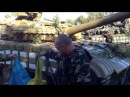 20 ополченцев на жигулях захватили колонну украинских танков Старобешево. Хроника.