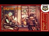 The Elder Scrolls V Skyrim + SkyRe #231