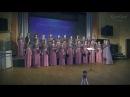 С. Плешак Улетели журавли , женский хор Quellen
