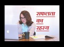 Secret of success a motivational story coverd by talib rajput inspiring from sandeep maheshwari