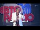 Bad Boys Blue - You're a Woman HD Live Discoteka 80 Moscow 2012