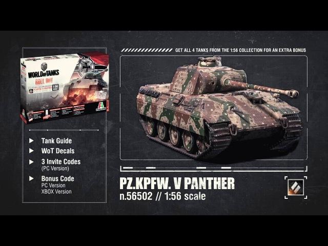 New Italeri World of Tanks model kit line in 1:56 scale.