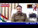 Khas Mulaqat Jitendra pathak TI Shahjanbad Bhopal