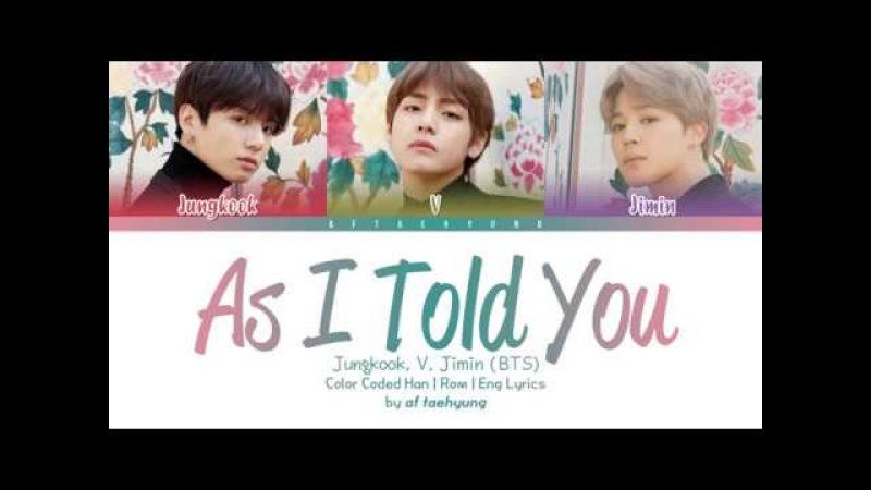 Jungkook, V, Jimin - As I Told You (말하자면) (Color Coded Lyrics/Eng/Rom/Han)