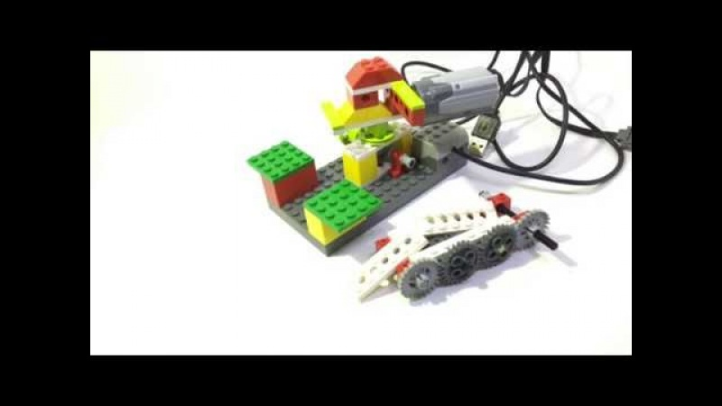Манипулятор [Завод] LEGO WeDo Education instructions