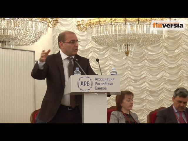 Съезд Ассоциации российских банков 2017 - Выступление Гарегина Тосуняна