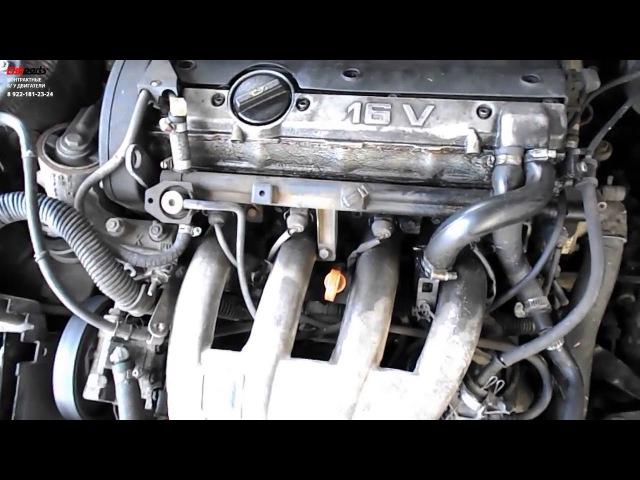 Двигатель Пежо Peugeot 406 LFY1