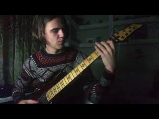 Acrania - Disillusion in a Discordant System (Guitar Cover)