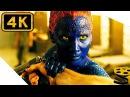 Мистик против Страйкера Люди Икс Дни минувшего будущего 2014 4K ULTRA HD