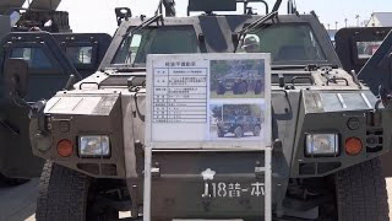 ♗ 陸上自衛隊車両 軽装甲機動車