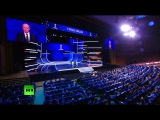 Путин принял участие в церемонии жеребьёвки чемпионата мира по футболу 2018 года