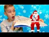 ЛИЛИПУТ - САНТА живет в моем ДОМЕ!!!The dwarf Santa lives in my house !!!