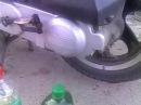 Замена масла в редукторе китайского скутера 139QMB