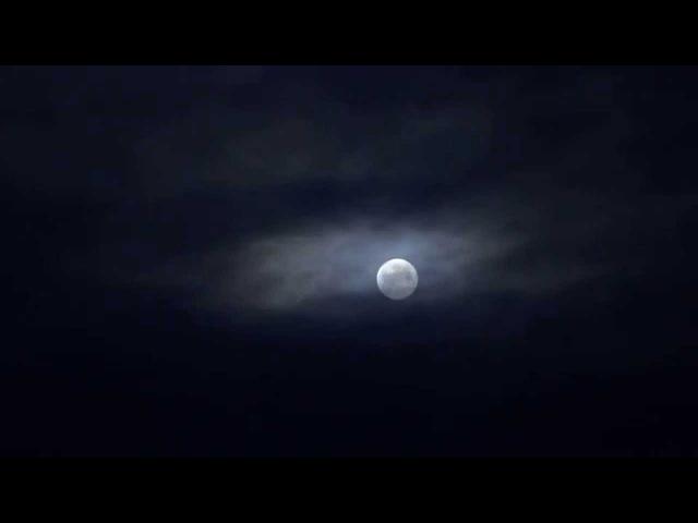 Ночь, Луна и облака