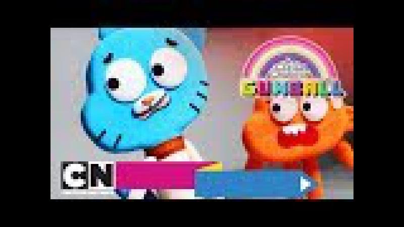 Удивительный мир Гамбола | Куклы (серия целиком) | Cartoon Network