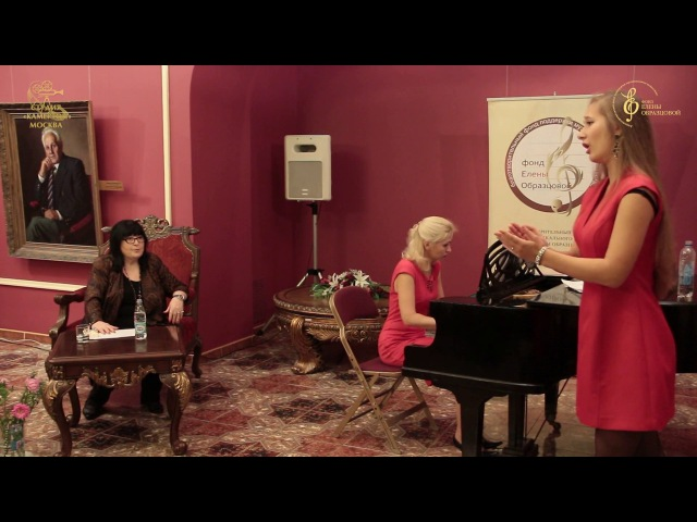 Мастер-класс Маквалы Касрашвили , Антакова (Патрушева) Мария меццо-сопрано