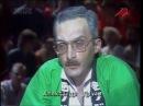 Брэйн ринг 1996